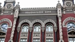Убытки банков Украины к началу марта достигли 2 млрд. гривен