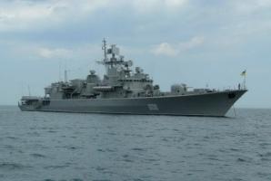 В Черном море проводят учения эсминец США и украинский фрегат