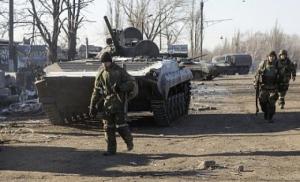 Боевики стягивают живую силу и вооружение в зоне АТО - штаб