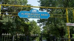 Прокуратура обвинила руководство Одесской юридической академии в расхищении имущества