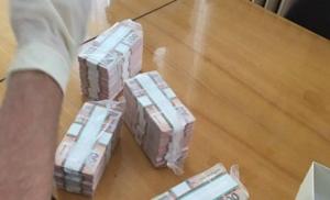 Чиновник, занимающийся делами бойцов АТО, задержан на взятке в 230 тысяч гривен