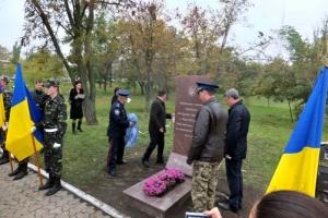 Херсон переполошило исчезновение памятного знака воинам АТО