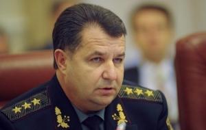 Министерство обороны Украины подписало соглашение с Европейским оборонным агентством