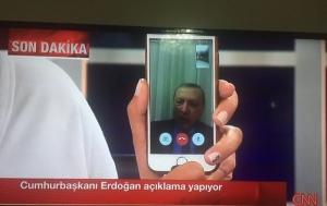Президент Турции Эрдоган покинул страну