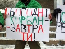 Одесские активисты вышли на митинг в поддержку Корбана