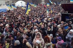 На киевский Евромайдан едет 30 тыс. львовян