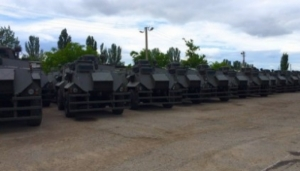 В Украину прибыли 55 бронемашин