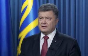 Порошенко заявил, что в Украине за два месяца привлекли к уголовной ответственности 500 коррупционеров
