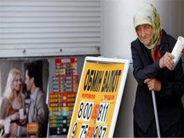 Какие реформы нужны украинской экономике? Десять тезисов от украинских ученых