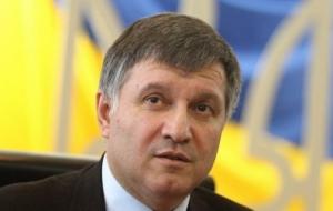 Аваков заявил о создании специального крымского управления милиции