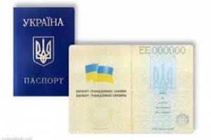 С 1 октября оформление паспорта и регистрация места жительства будут проходить через центры админуслуг