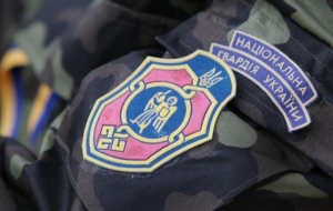 Чиновники Нацгвардии разворовали более 1 млн грн бюджетных средств