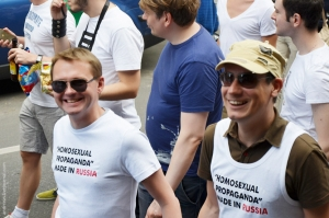Европейский суд предоставил гомосексуальным парам,  такие же привилегии и льготы, как и традиционным семьям
