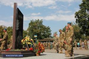 В Николаеве в память о погибших военнослужащих 79-й бригады открыли мемориальный комплекс
