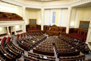 ЦИК  зарегистрировала 357 народных депутатов