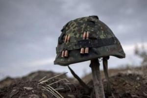 За сутки в зоне АТО погиб военный, ещё трое - ранены