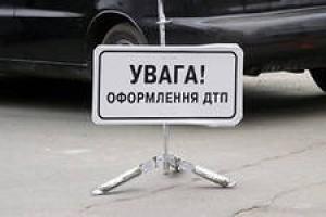 Под Николаевом произошла авария со смертельным исходом