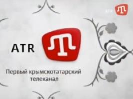 Крымскотатарский телеканал ATR прекратил вещание из-за отказа в регистрации Роскомнадзора