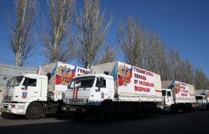 На Донбасс отправился очередной российский гумконвой