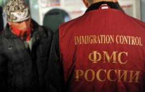РФ лишила украинцев миграционных льгот