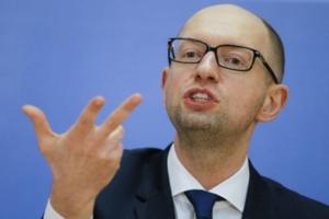 Всемирный банк выделит 200 млн. долларов на строительство дорог - Яценюк