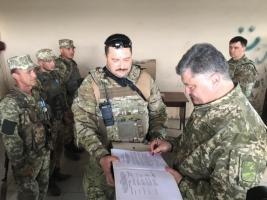 Под Донецком Порошенко подписал указ о демобилизации 5-й волны