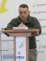 Законопроект о зоне Порто-Франко в Одесской области назвали