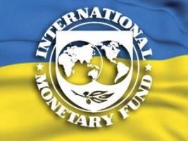 Совет директоров МВФ сегодня рассмотрит вопрос о выделении Украине второго кредитного транша