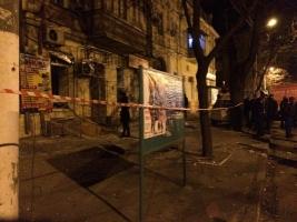 В Одессе взорвали офис руководителя «Автомайдана»