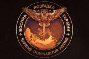 Разведка Министерства обороны сообщила о потерях боевиков