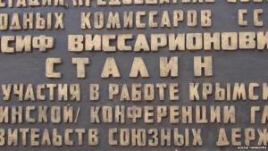 Крымчане приподнесли портрету Сталина колючую проволоку