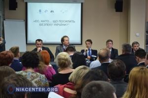 Европейские дипломаты рассказали херсонцам, как обеспечить безопасность Украины