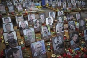 В Украине отмечают вторую годовщину расстрелов на Евромайдане. Прямая трансляция