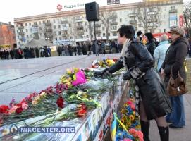В Херсоне в лучших советских традициях почтили память Героев Небесной сотни