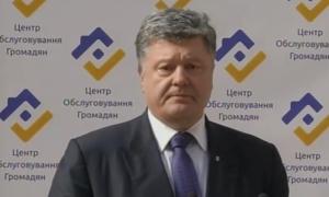 Порошенко открыл в Одессе центр обслуживания граждан