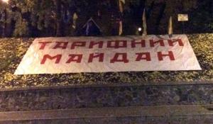 В Киеве разобрали