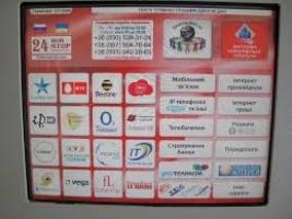СБУ проверяет сеть 24nonstop  на причастность к финансированию сепаратистов