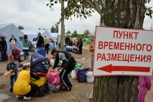 В Новой Каховке переселенцы из Крыма и с Донбасса жили и питались в долг, который вернут непонятно когда
