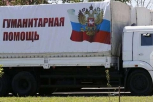 Украинские пограничники не владеют информацией о содержании российского «гумконвоя»