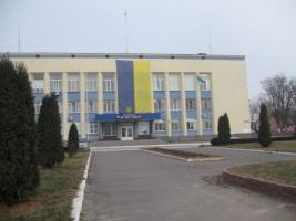 В Вознесенске неизвестный «заминировал» здание райгосадминистрации