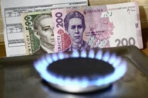 С 1 июля в Украине тарифы на тепло вырастут на 75 – 90%