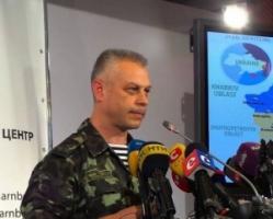За прошедшие сутки ранены 3 украинских военных. Погибших нет. Карта боевых действий в зоне АТО на 4 ноября