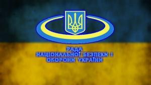 СНБО в срок утвердил бюджет для гособоронзаказа  и новое военно-административное деление территории Украины
