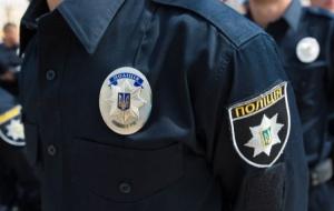 Одесские полицейские