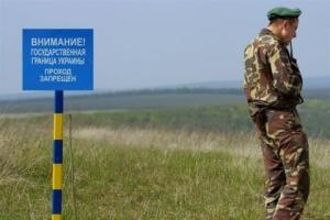 В Минобороны опасаются военной угрозы со стороны Приднестровья в Одесской области