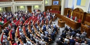 ВР не смогла утвердить антикоррупционный закон о госзакупках