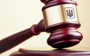 В Николаеве суд подтвердил запрет горисполкома размещать рекламу на ограде рынка «Факел»
