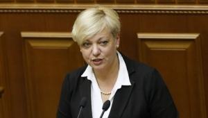 В 2014 – 2015 гг. банковская система Украины потеряла почти 200 млрд. грн. – глава Нацбанка
