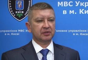 Полицию Николаевской области возглавил полковник из Киева