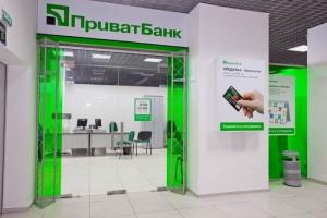 Антимонопольный комитет оштрафовал ПриватБанк на четверть миллиарда